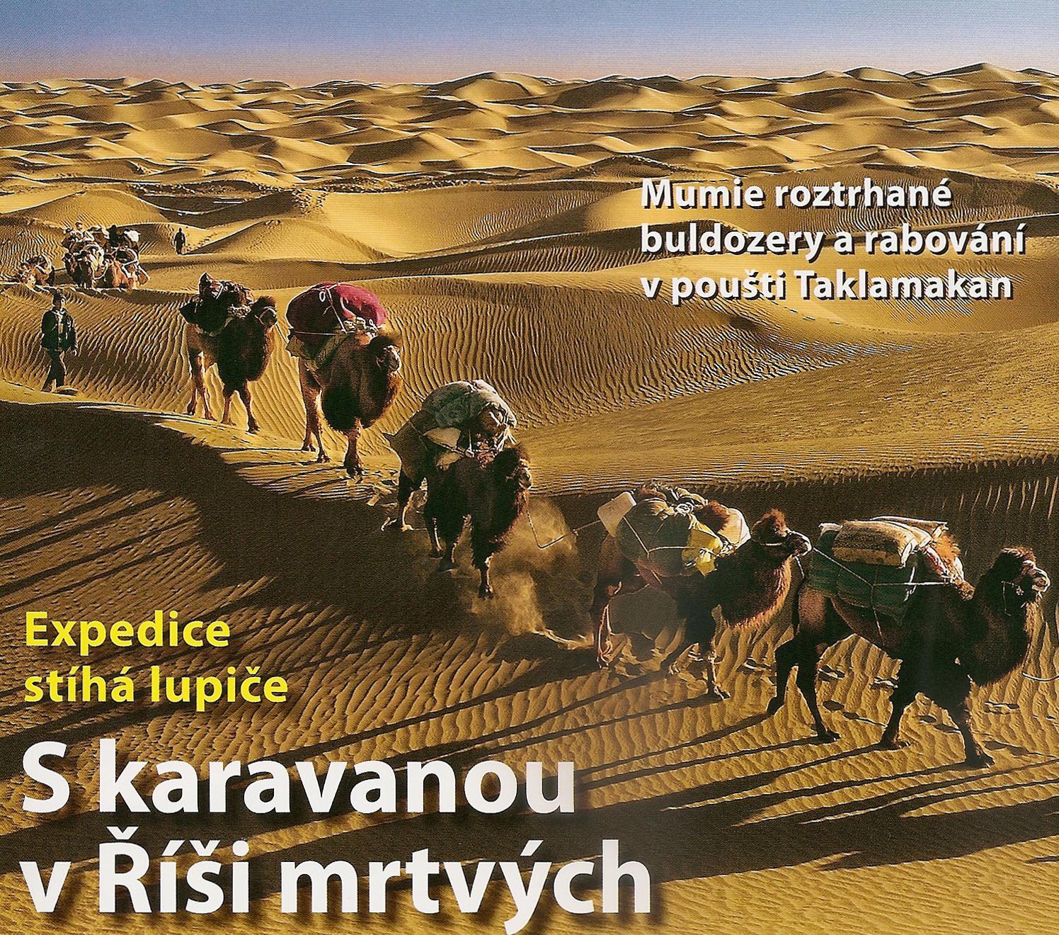 Datování pouštní lak